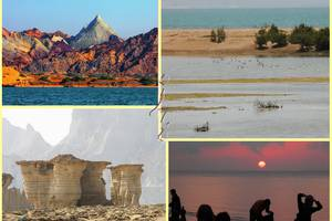 Qeshm Travelogue